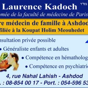 Dr  Laurence kadoch(8)